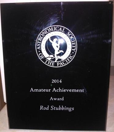 Amateur Achievement Award